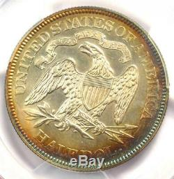 1876 PROOF Seated Liberty Half Dollar 50C PCGS Proof AU Details Rare Coin