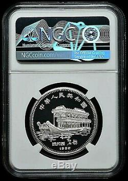 1985 China 10 Yuan Lunar Ox Proof Silver Coin NGC/NCS PF69 Ultra Cameo WithCOA