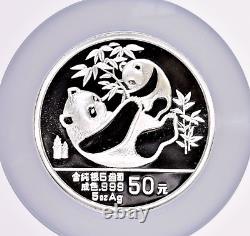 1989 5oz. China 50 Yuan Proof Silver Panda Coin NGC/NCS PF69 U. C. Conserved