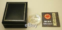 1990 China 10 Yuan Dragon & Phoenix 1 oz. 999 Silver World Coin Proof Box & COA