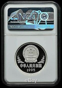 1995 China 10 Yuan Lunar Pig Silver. 999 1oz Proof Coin NGC/NCS PF70 Ultra Cameo