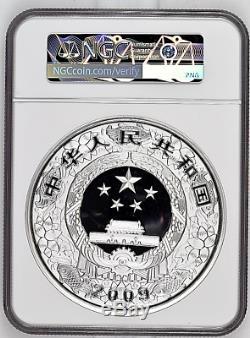 2009 China 300 Yuan Kilo Lunar Ox Proof Silver Coin NGC/NCS PF69 Ultra Cameo