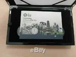 Celebrating 50 Years of the 50p 2019 UK 50p SILVER PROOF Coin Set COA No 0828