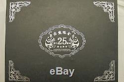 China 2007 Set 25th Anniversary Of Silver Panda Coins 3 Yuan 1/4 Oz Proof Coa